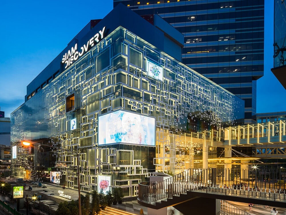 Image of Siam discovery