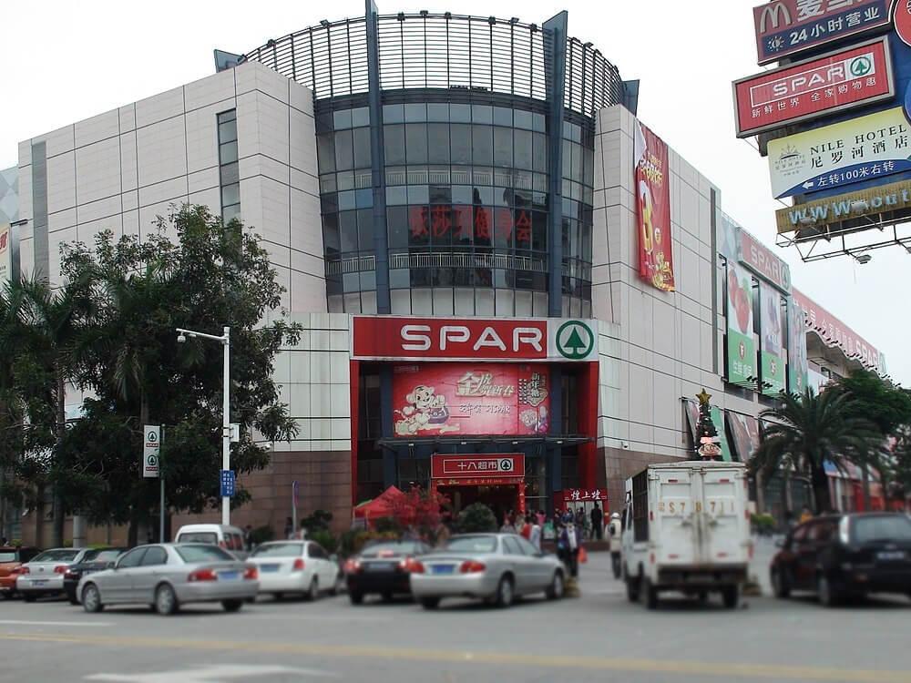 New South China Mall (6.46 million Sq. feet), Dongguan, China