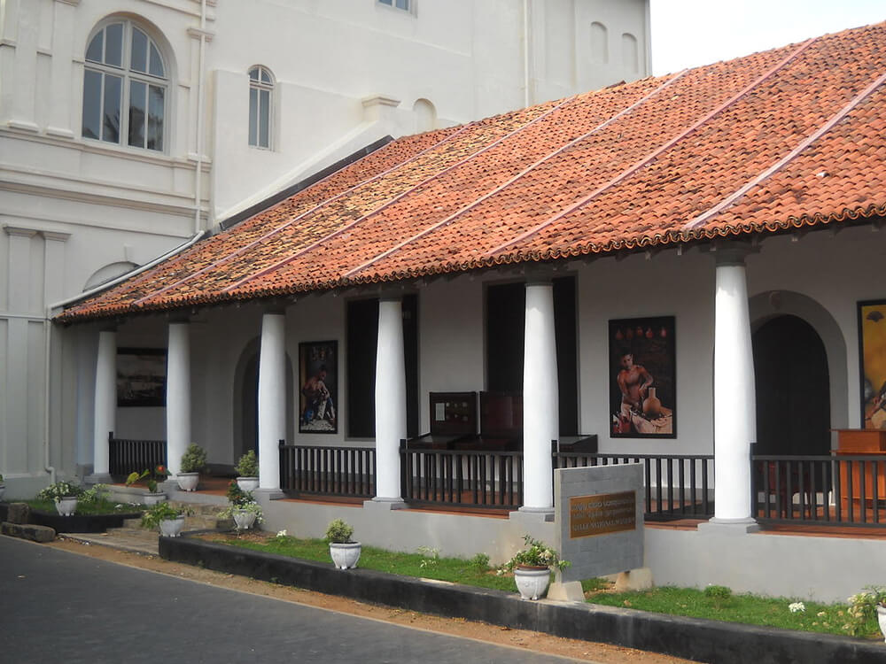 Galle National Museum, Galle