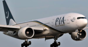 News For PIA Passengers: PIA Is Making Tts Own Flight Entertainment System
