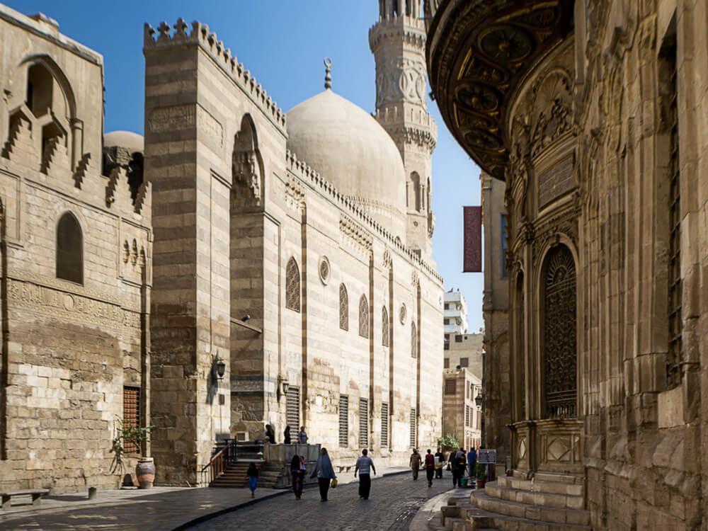 Al-Muizz li-Din Allah Street