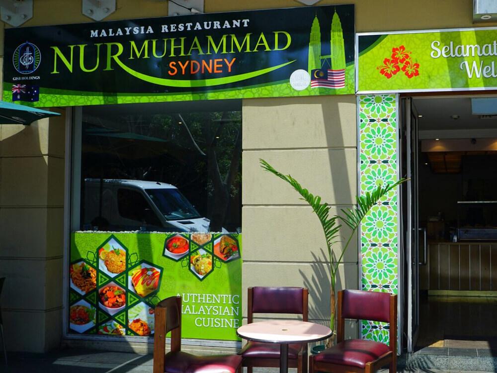 Café Nur Muhammad