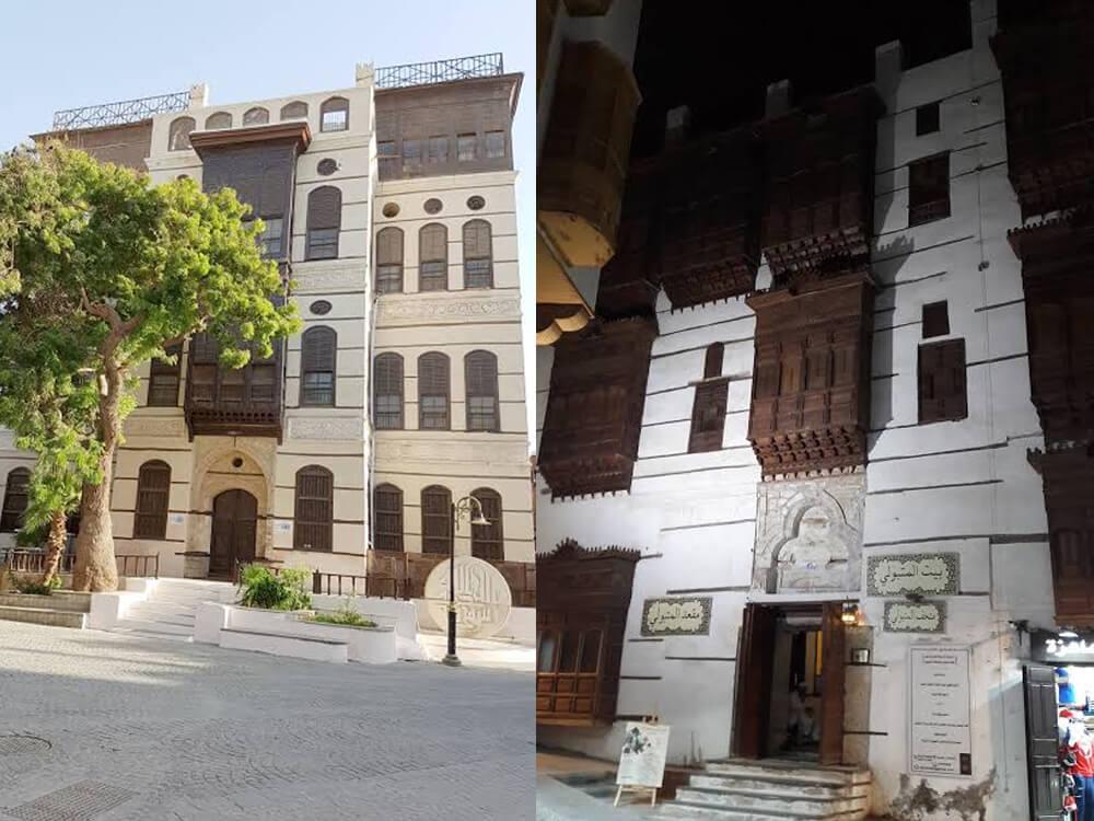 Matbouli House Museum