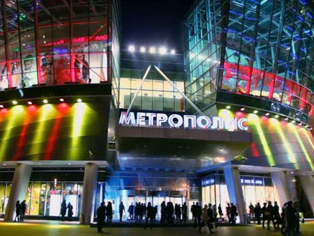 Metropolis Shopping