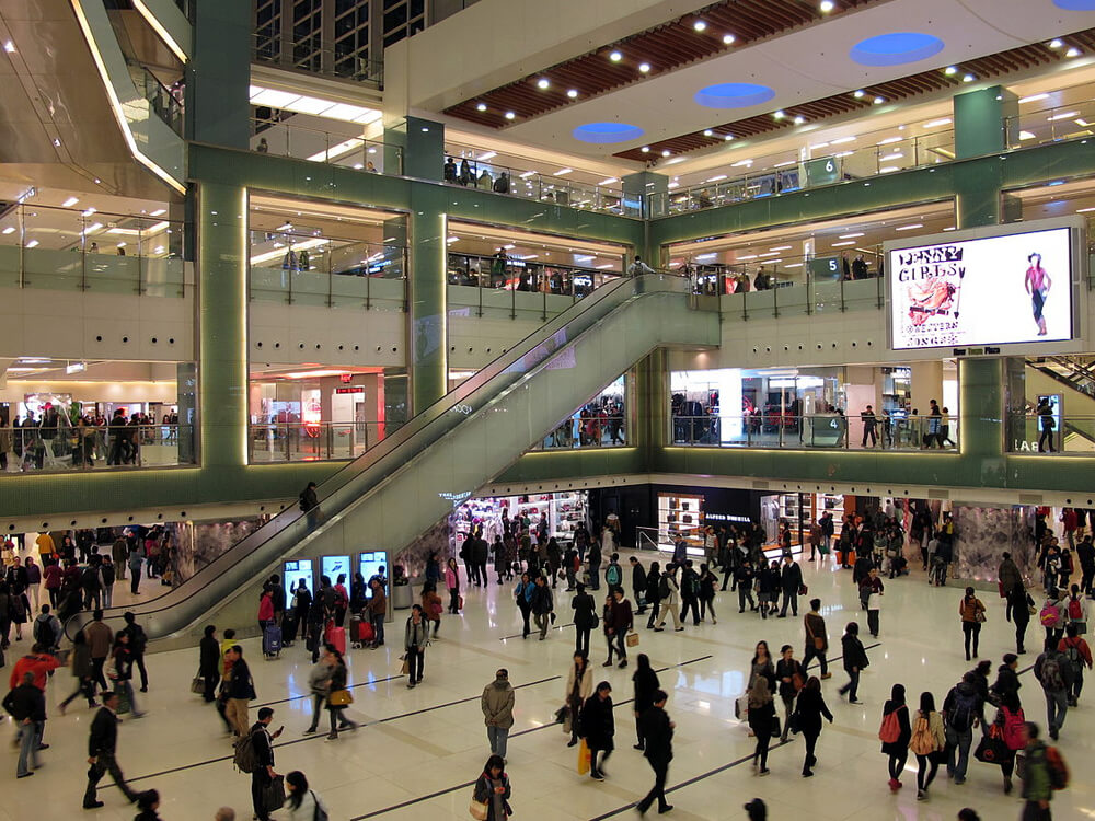 New Town Plaza Shopping Mall