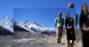 UK Relaxes Travel Advice For Pakistan Due To Improved Security