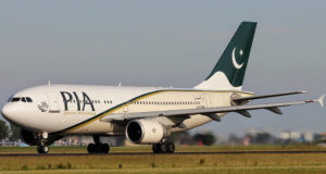 PIA Provides Rail Service to Passengers Travelling Across the Border