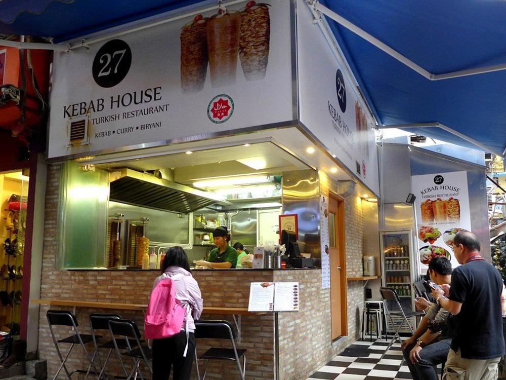 27 Kebab House