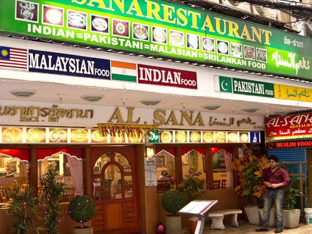 Al-Sana Restaurant