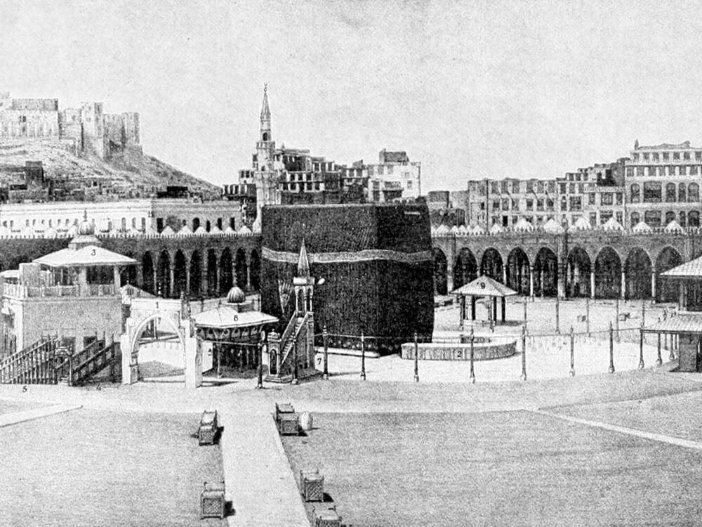 Construction History of Kaaba