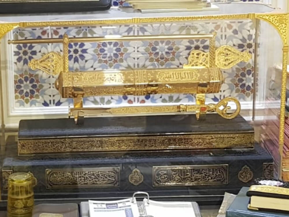 Key of Khana Kaaba