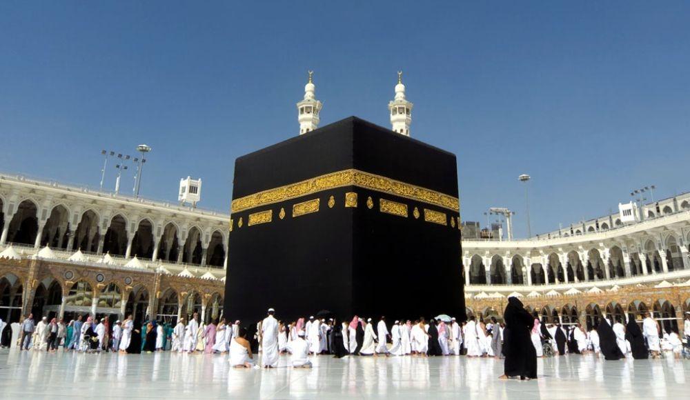 Amazing facts about Makkah City
