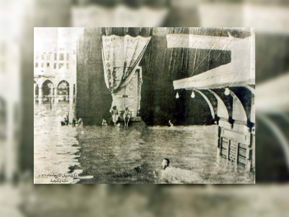 . People Swimming Around Kaaba