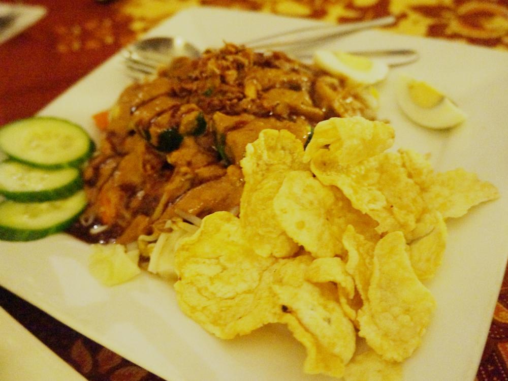 Tasik Indonesian Restaurant