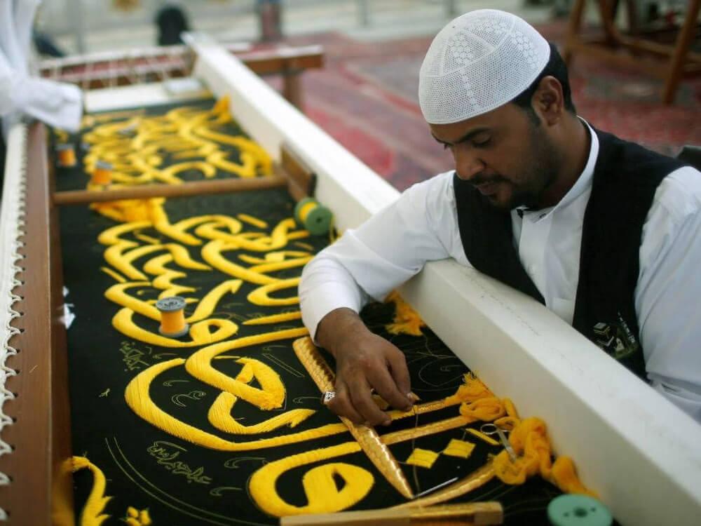 . The Cloth on Kaaba