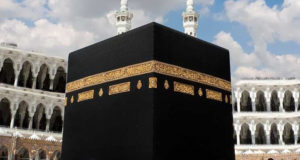 10 Amazing Facts About Khana Kaaba
