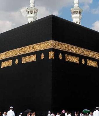 10 Amazing Facts About Khana Kaaba
