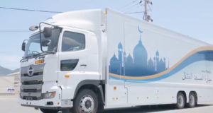 Mosque on Wheels Moves to Help Muslims Pray at Tokyo Olympics