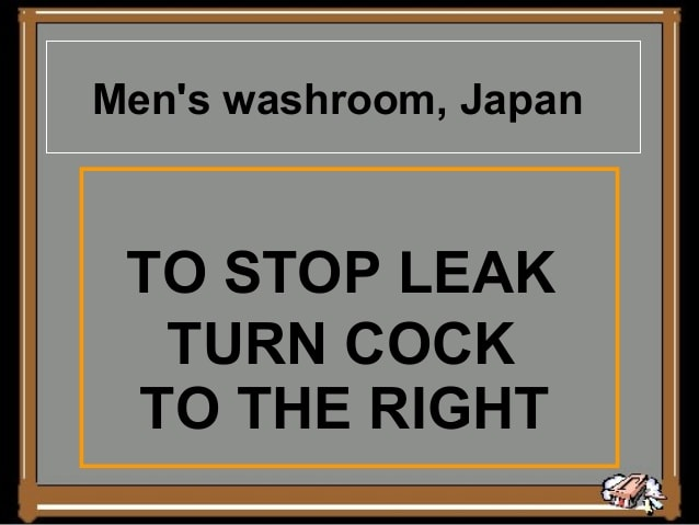 Men's washroom Japan