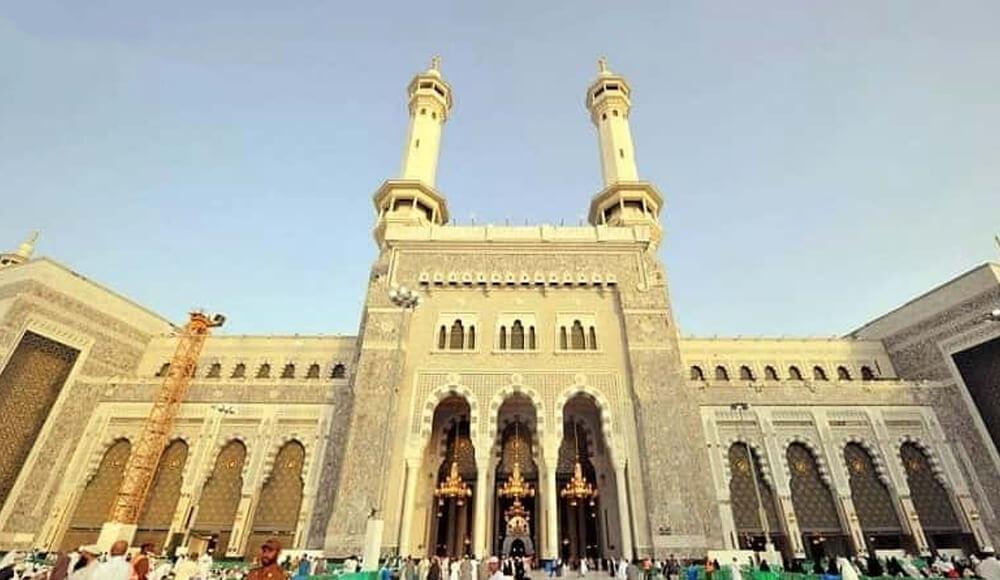 Bab 'Abdullah