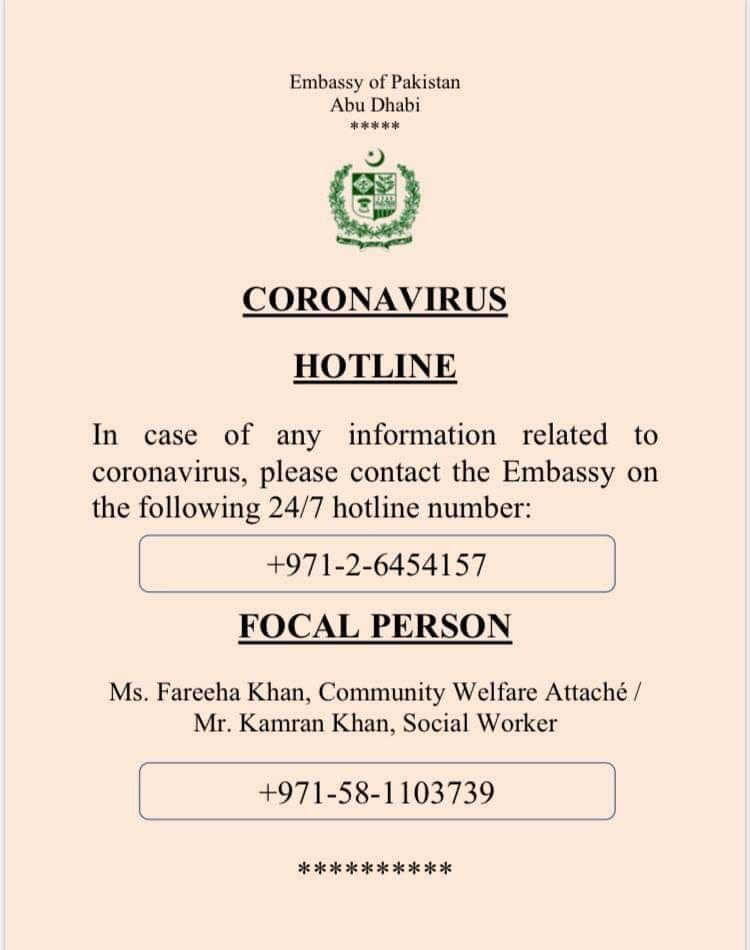 Corona Virus helpline Abu Dhabi