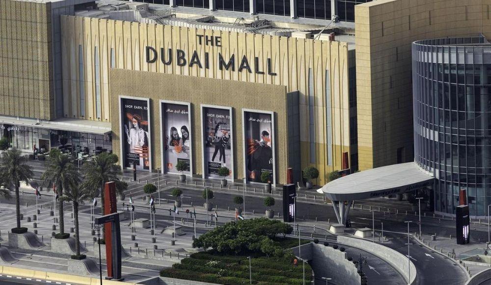 Dubai Mall yugo.pk