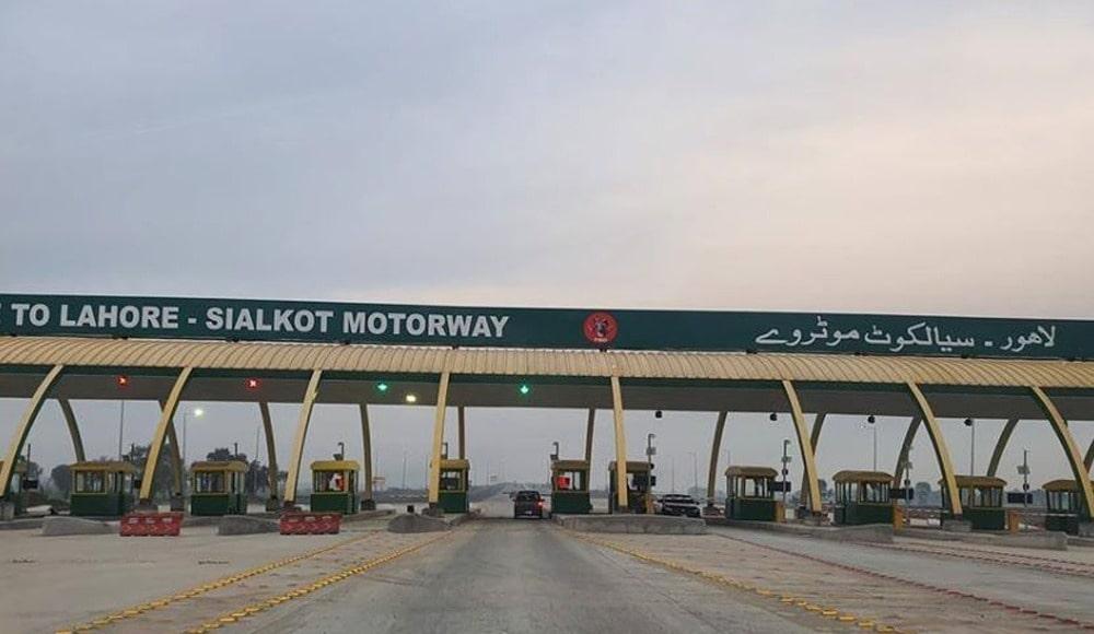 Motorway Pakistan - yugo.pk