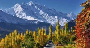 Northern Area yugo.pk