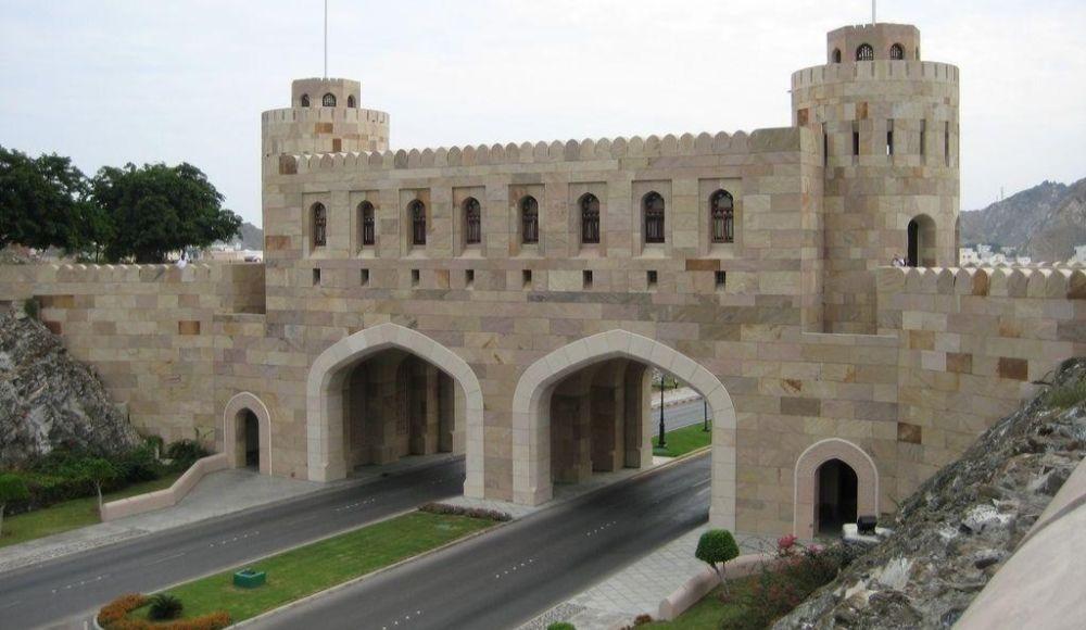Oman yugo.pk