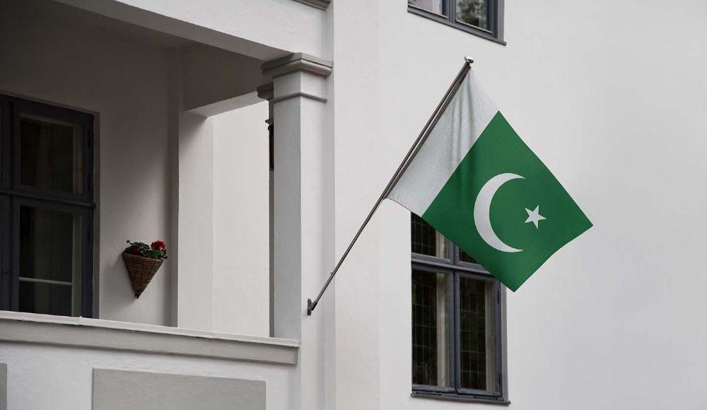 Pakistan Embassy yugo.pk