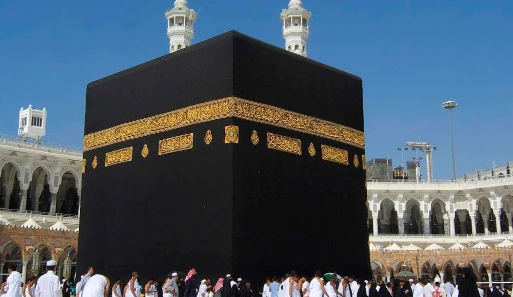 List of gates of Masjid Al Haram, Makkah