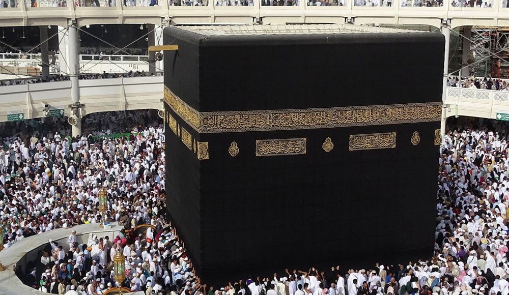 Over 60,000 Pakistanis Request Hajj Despite Fears of Coronavirus