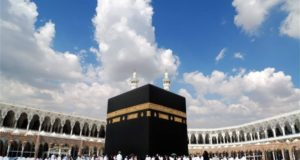A flocks of birds doing tawaf around Holy Kaaba
