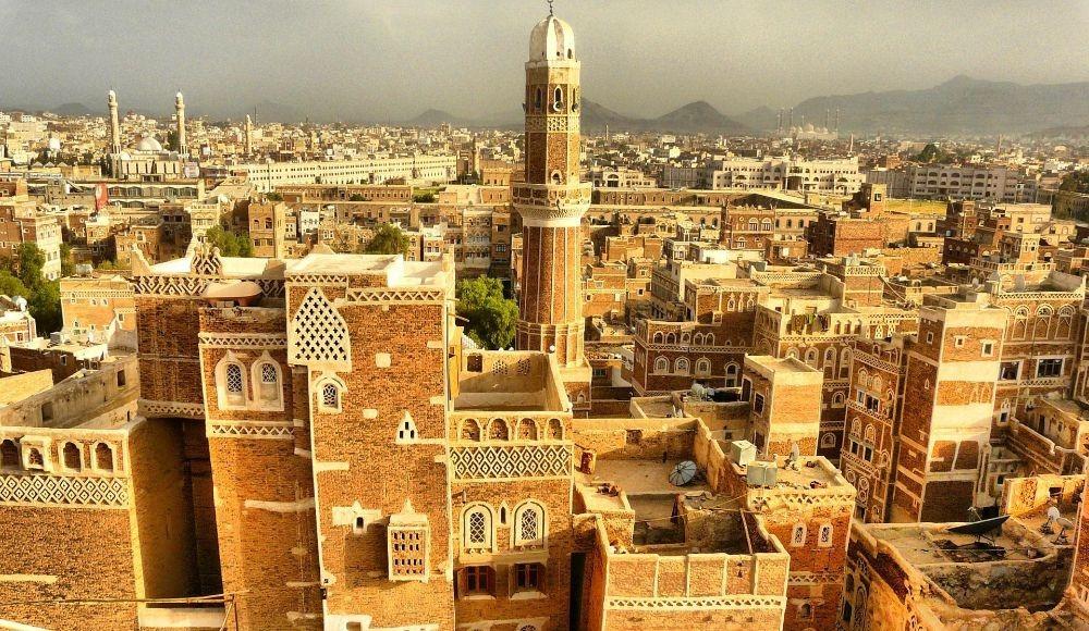 Yemen yugo.pk