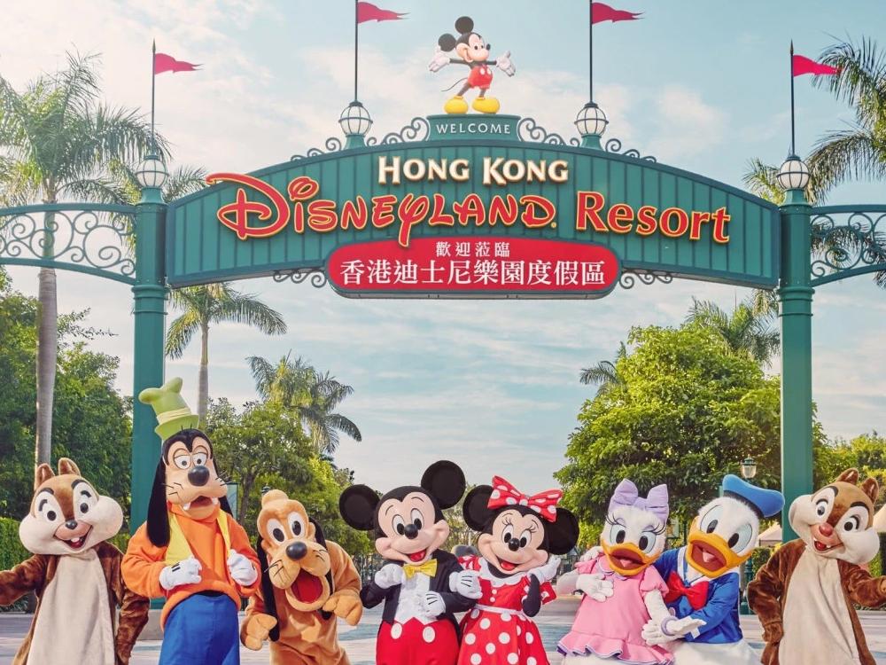 Explore Disneyland in Hong Kong