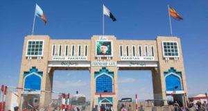 pak afghan border yugo.pk