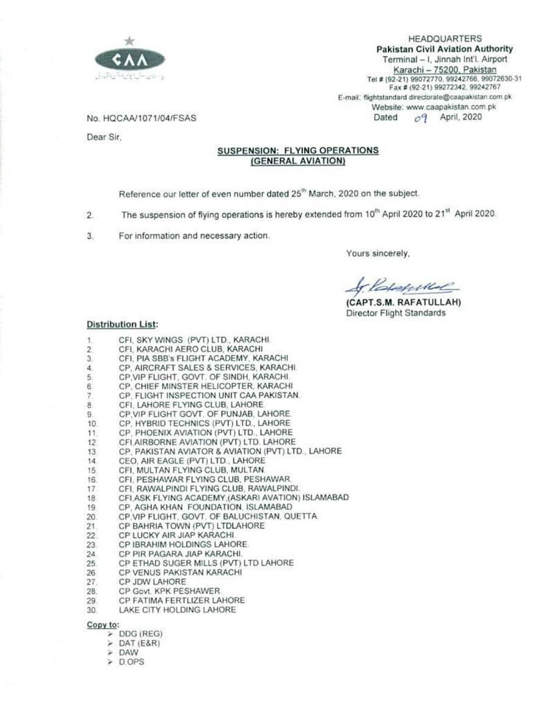 CAA notice yugo.pk