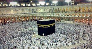 Makkah yugo.pk