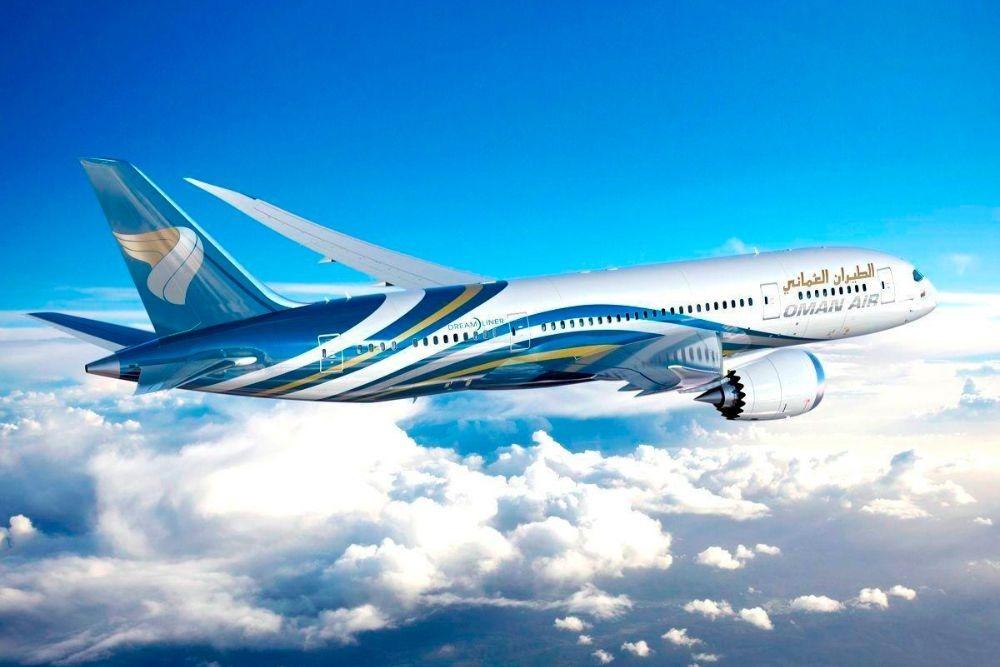 Oman Air yugopk-min