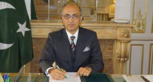 ambassador yugo.pk