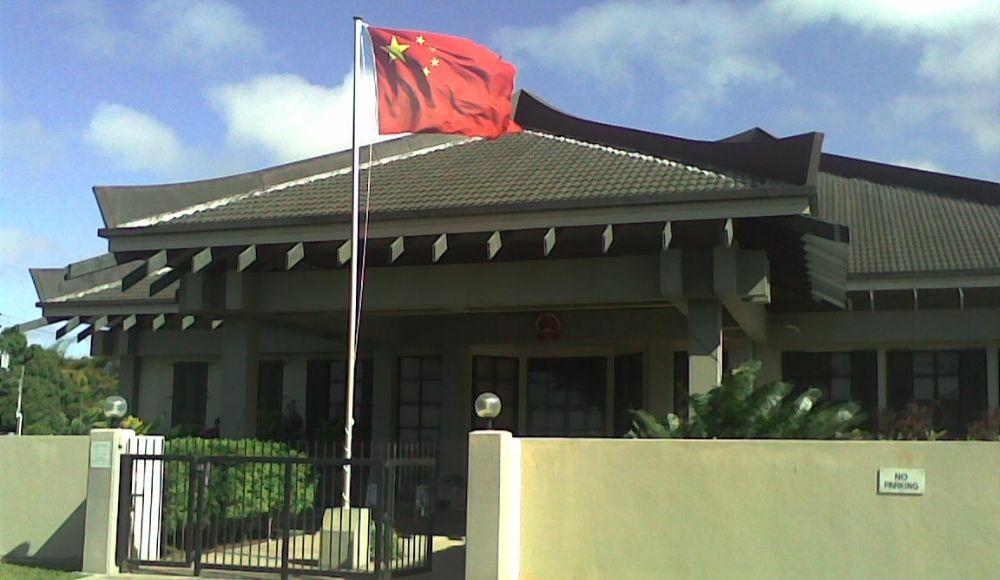 china yugo.pk