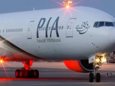 Pakistan Airport yugo.pk