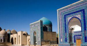 Uzbekistan yugo.pk