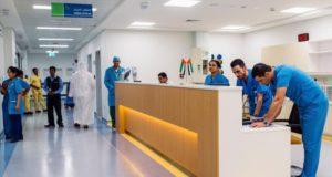 UAE hospitals yugo.pk