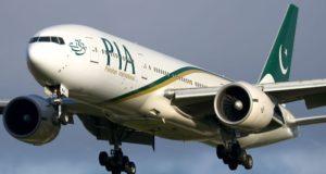 PIA Boing 777 yugo.pk