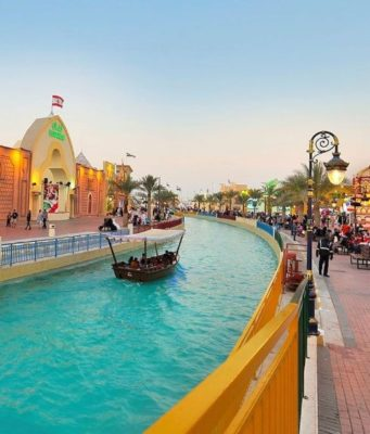 Dubai Global Village yugo.pk