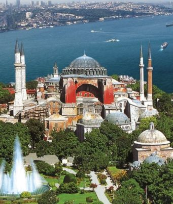 Hagia Sophia yugo.pk
