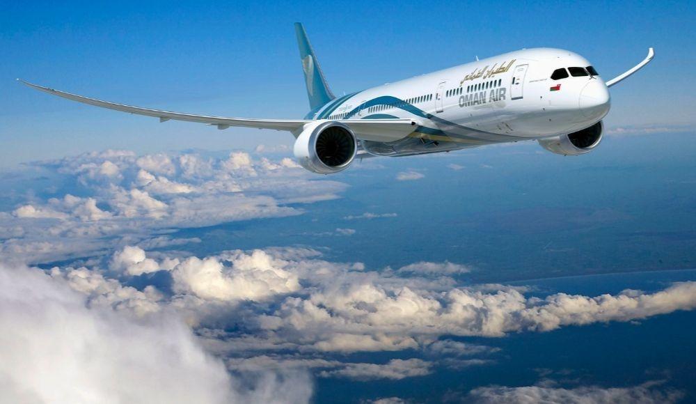 Oman Air yugo.pk