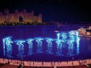 Palm Fountain Dubai yugo.pk