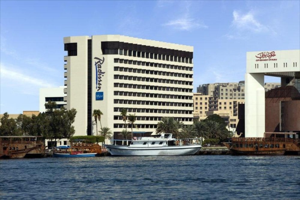Radisson Blu Hotel Dubai Diera yugo.pk